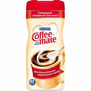 Крімер Coffee-Matе