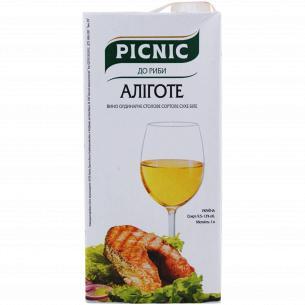 Вино Picnic Аліготе до риби...