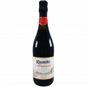 Вино игристое Riunite Lambrusco Rosso Emilia IGT