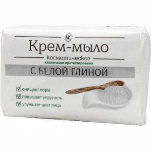 Крем-мыло Невская косметика с белой глиной