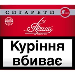 Сигареты прима цена где купить где купить шоколадные сигареты
