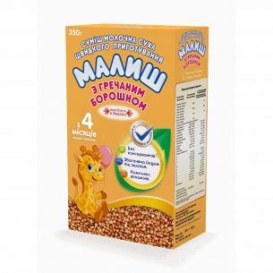 Суміш Малюк молочна з...