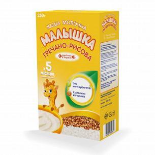 """Каша гречнево-рисовая Малыш """"Малышка"""" молочная"""