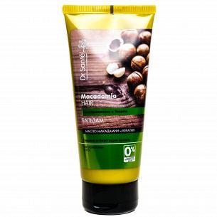 """Бальзам для волос Dr.Sante Macadamia Hair """"Восстановление и Защита"""""""