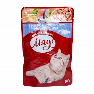 Корм для котов Мяу! с рыбой в нежном соусе