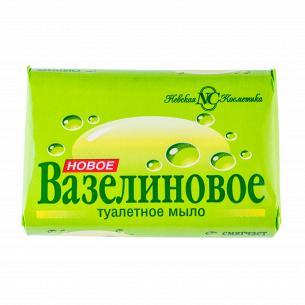 Мыло Невская Косметика Вазилиновое новое