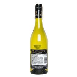 Вино Giesen Estate Sauvignon Blanc Marlborough