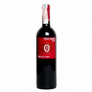 Вино Pena Roble Crianza