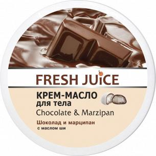 Крем-масло для тела Fresh Juice Chocolate&Мarzipan
