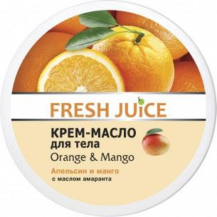 Крем-масло для тела Fresh Juice Orange&Mango