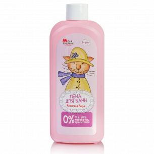 Пена для ванны Pink Elephant Кошечка Лиза