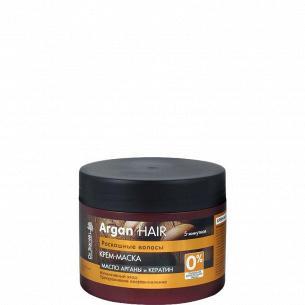 Крем-маска для волос Dr.Sante Argan Hair