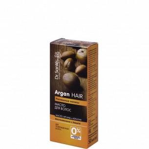 Масло для волос Dr.Sante Argan Hair