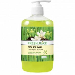 Крем-гель для душа Fresh Juice Lemongrass&Vanilla