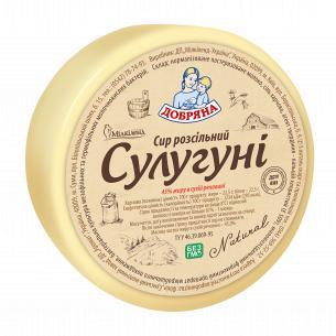 Сыр мягкий Добряна Сулугуни 45%