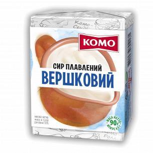 Сыр плавленый Комо сливочный 55%