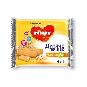 Печенье Milupa Детское