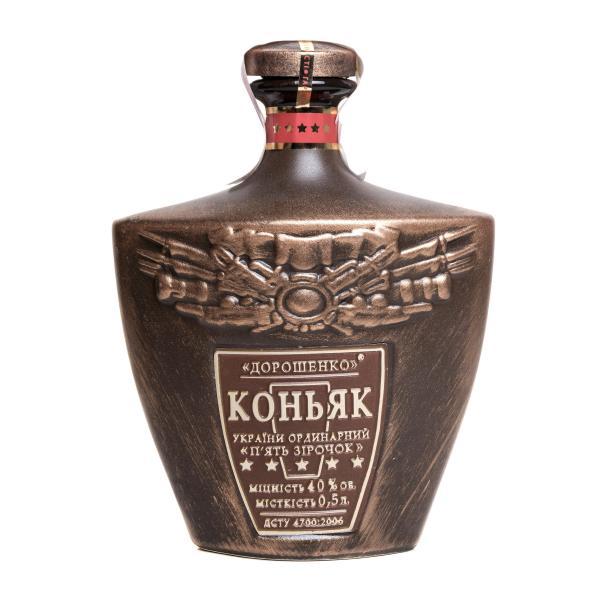 Коньяк Bolgrad ординарный сувенирный 5 звезд