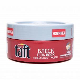 Гель-воск для укладки волос Taft