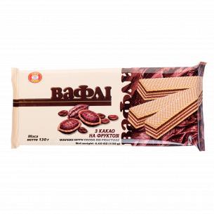 Вафлі ХБФ на фруктозі з какао