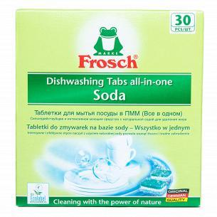 Таблетки для посудомоечных машин Frosh 30шт
