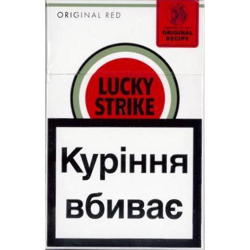 Сигареты lucky купить электронные сигареты купить за 1500