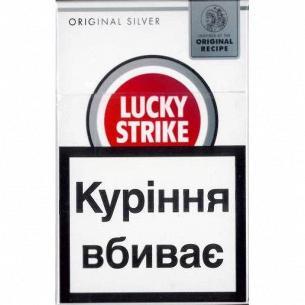 Сигареты Lucky Strike Original Silver