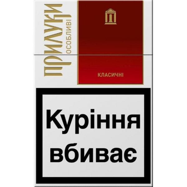 Сигареты розница купить одноразовая электронная сигарета взрыв