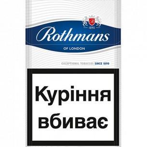 Сигареты Rothmans Blue