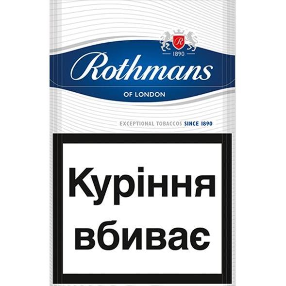 Сигареты ротманс синий купить купить сигарету kanger