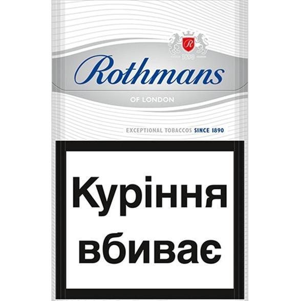 Сигареты ротманс сильвер купить в спб жидкость для сигарет оптом цена