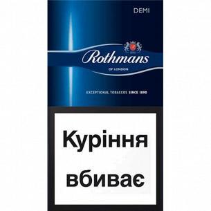 Сигареты Rothmans Demi Blue