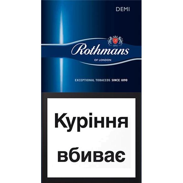 Сигареты ротманс деми купить недорого сигареты честерфилд купить оптом