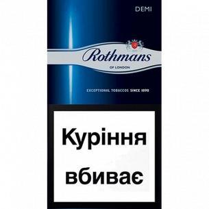 Сигареты Rothmans Demi Silver