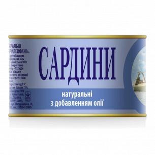 Сардина IRF натуральная с добавлением масла
