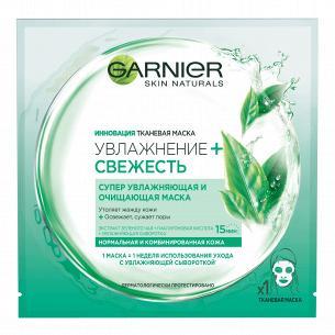 Маска для лица Garnier Skin Naturals Увлажнение и Свежесть