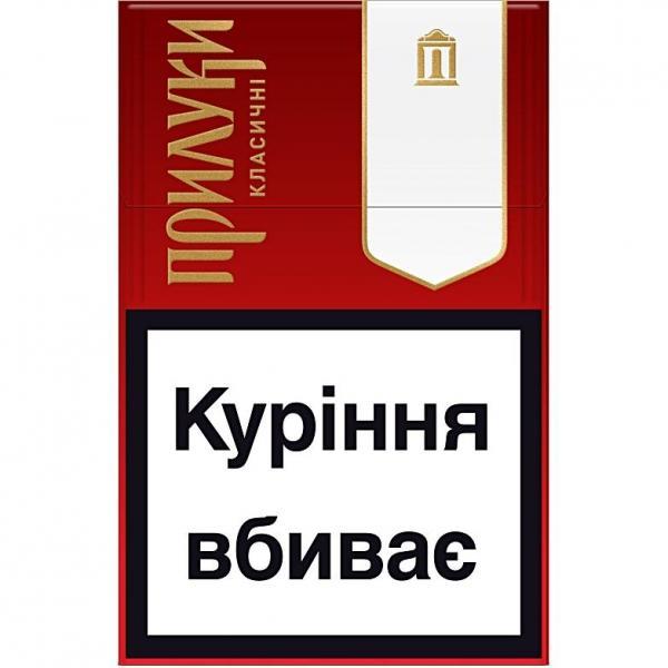 Купить сигареты в украине прилуки жидкость для электронной сигареты купить красноярск