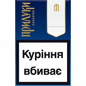 Сигареты Прилуки Классические 8 с фильтром