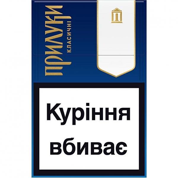 купить сигареты в украине прилуки