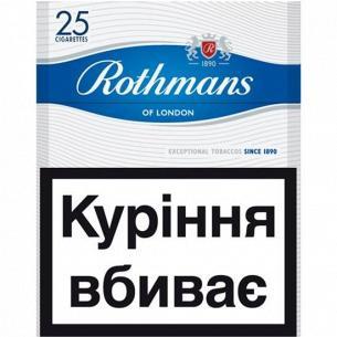 Сигареты Rothmans Blue 25