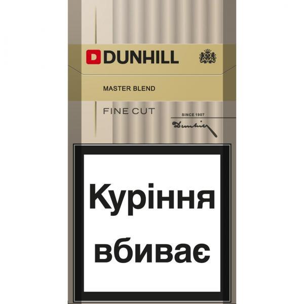 Данхилл сигареты цена купить купить электронную сигарету vapeonly