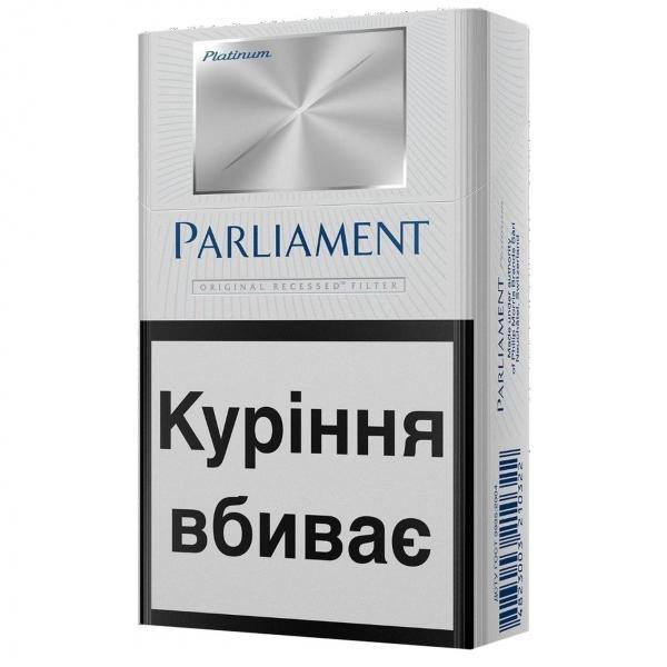 Купить сигареты парламент платинум блю сигареты контрафакт купить в розницу