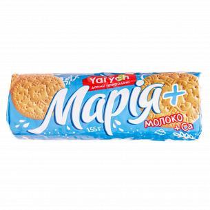 Печенье Yarych Мария с молоком и кальцием