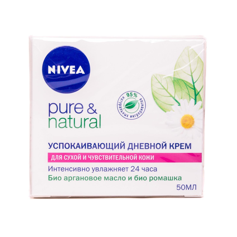 Крем Nivea Pure&Natural для сухой и чувствительной кожи успокаивающий дневной
