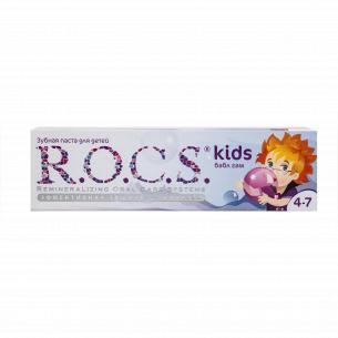 Паста зубная для детей R.O.C.S. Бабл Гам