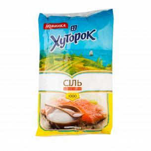 Соль Хуторок Морская пищевая