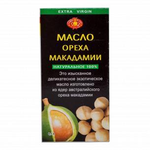 Масло ореха макадамия Golden Kings нерафинированное