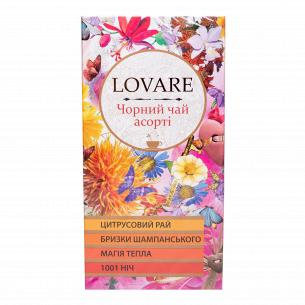 Чай черный Lovare Ассорти 4 вида