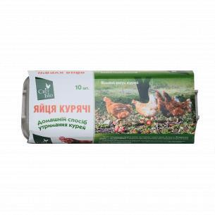 Яйца куриные СвітБіо Свободного выпаса Домашнего содержания С1