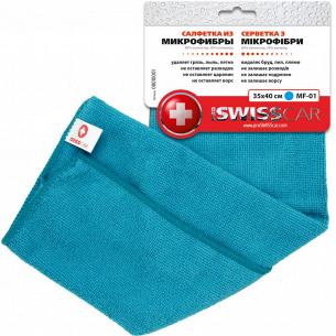 Салфетка Pro SwissCar микрофибра голубая 35х40см